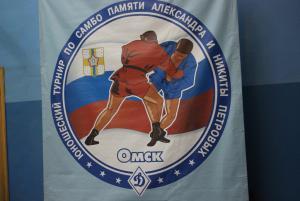 VIII межрегиональный турнир по самбо памяти Александра и Никиты Петровых 7