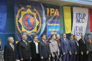 VIII межрегиональный турнир по самбо памяти Александра и Никиты Петровых 9