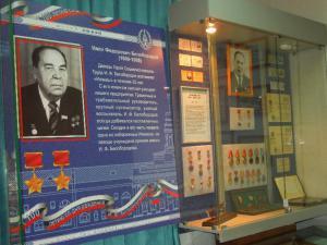 Визит в Ижевск в июле 2013 года 25