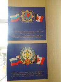 Визит в Ижевск в июле 2013 года 5