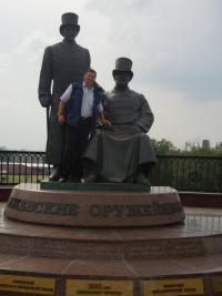 Визит в Ижевск в июле 2013 года 7