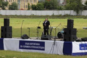 Всероссийский фестиваль орловского рысака Сибирь-2013 10