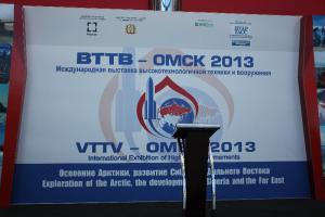ВТТВ-2013 - в десятый раз в Омске 15