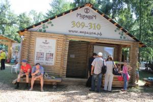 XI Сибирская агротехническая выставка-ярмарка АгроОмск 2013 37