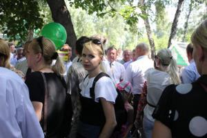 XI Сибирская агротехническая выставка-ярмарка АгроОмск 2013 56